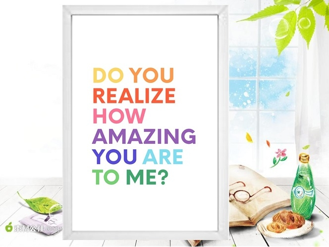""" You Are Amazing""  -  Inspirational Wall Art"